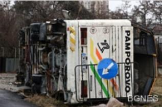 Автобусът, който возеше децата