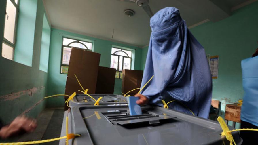Започнаха местните и президентски избори в Афганистан