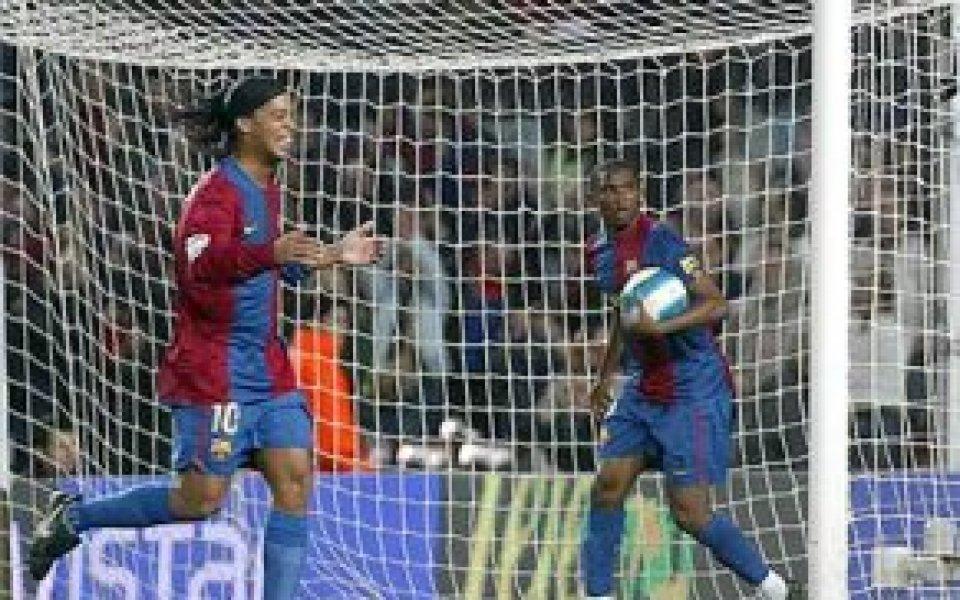 Реал и Барса – краят на конкистадорите