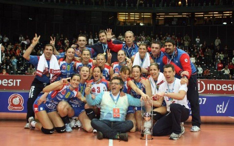 Бергамо спечели Шампионската лига при жените