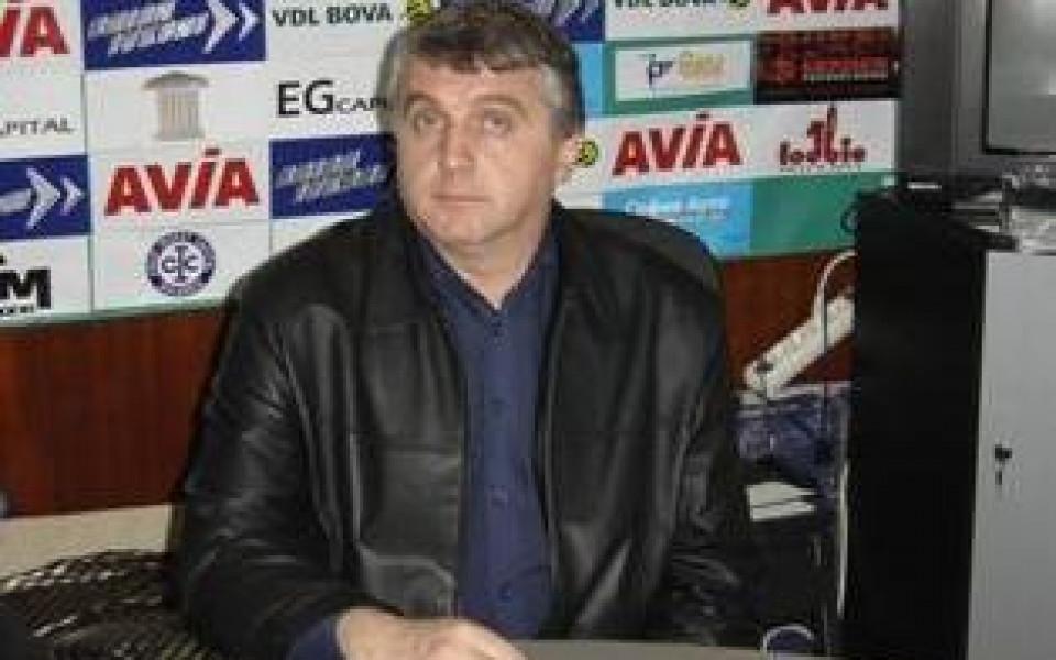 Захаринов: Обидени сме на СК Левски и феновете