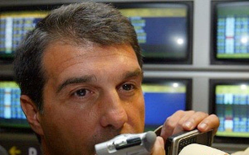 Лапорта обявява новите футболисти във вторник