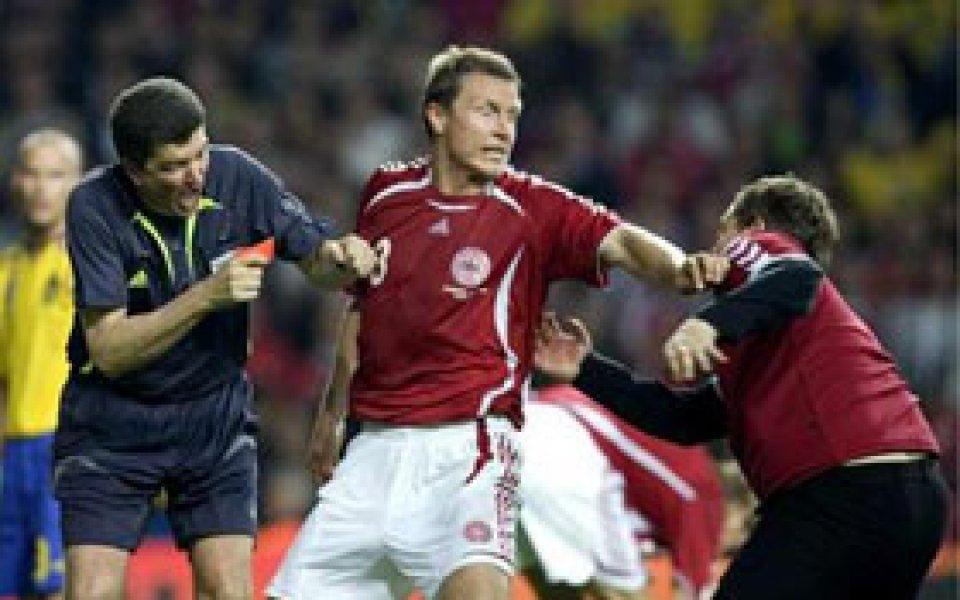 Дания ще играе в Орхус