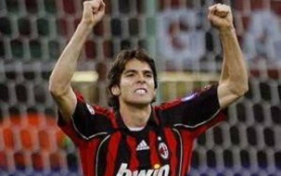 Кака: Милан е моят приоритет