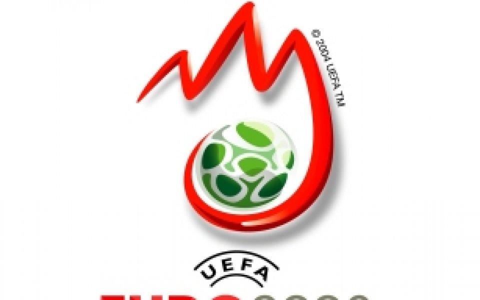 Започна набирането на доброволци за Евро 2008