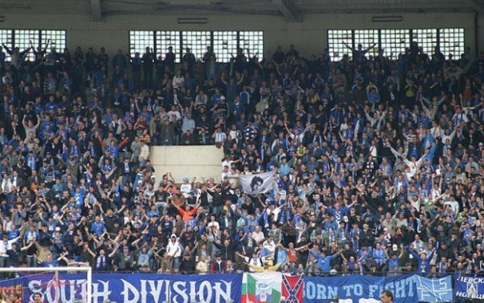 650 полицаи пазят Левски и Тампере, мачът е на Васил Левски