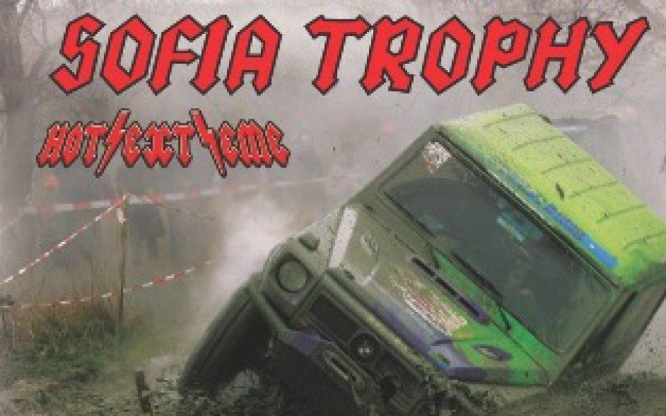 20 екипажа ще участват в екстремното София Трофи'07