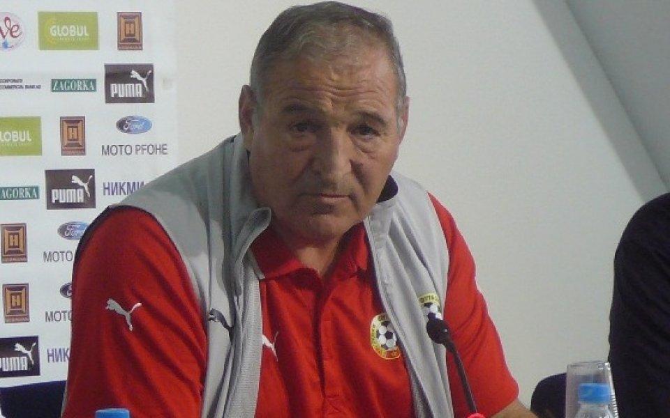 Димитър Пенев: Най-голямото ми желание бе да победим