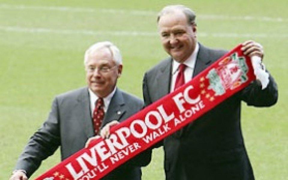 Том Хикс: Няма да продавам акциите на Ливърпул