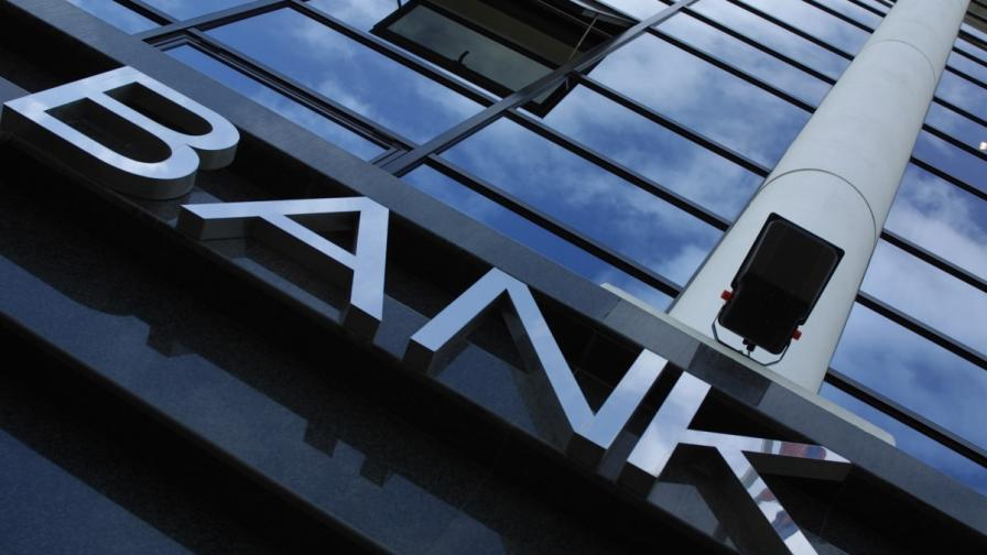 ЕК иска новата директива за банките да влезе по-бързо в българските закони