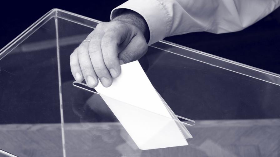 18 партии, 16 коалиции и 5 инициативни комитета в битка за евровота