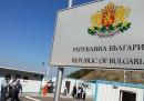 Как българите в България станахме толкова малко