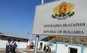 Нова мярка: Границите се затварят, кой може да влезе в България
