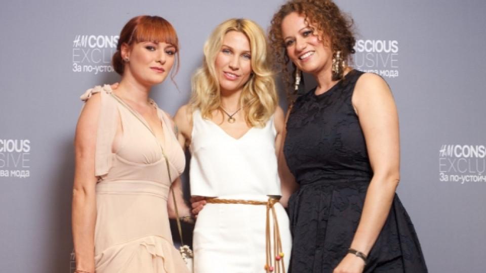 Рут Колева, Миленита и Белослава уважиха събитието на шведския бранд