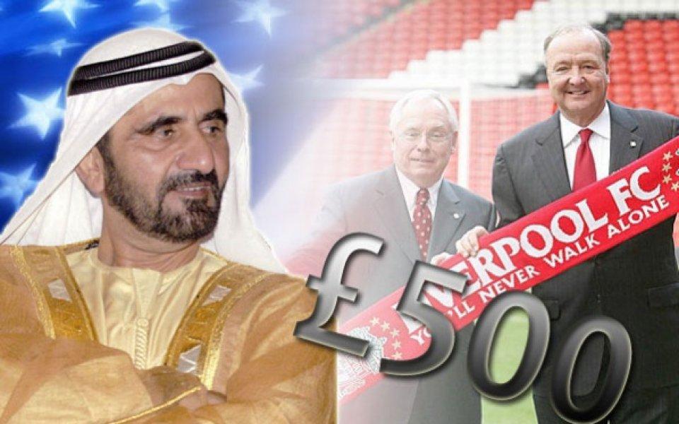 От DIC потвърдиха за преговори с Ливърпул