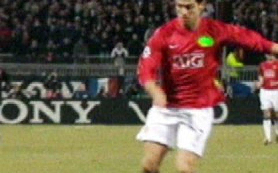 УЕФА разследва Лион за атаката срещу Роналдо