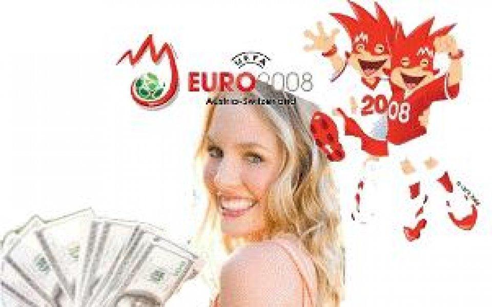 Евро-прогнози на Gong.bg 7