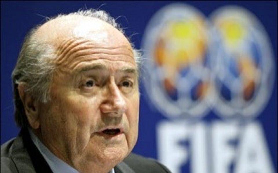 Етиопия съди ФИФА