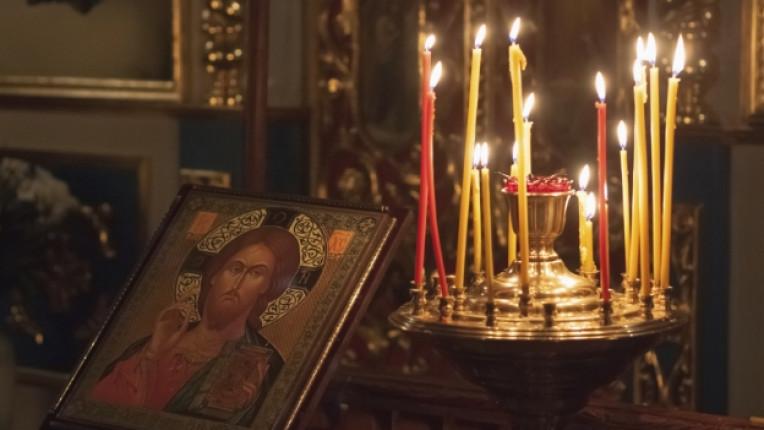 вяра християнство свещ църква
