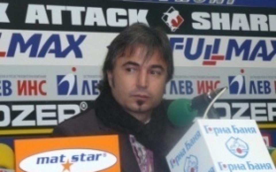 Нафтекс уволни Ясен Петров, сменя го Алекси Желязков
