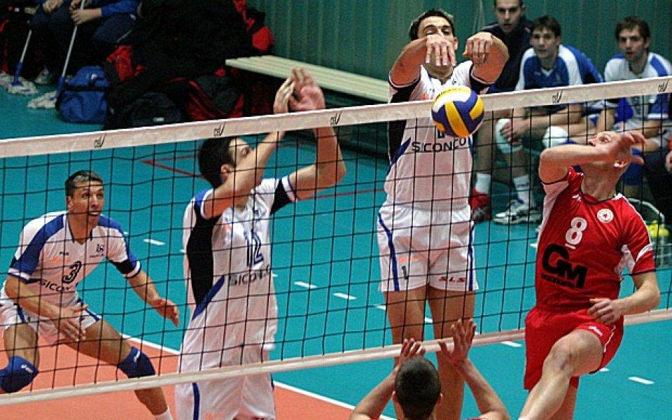 Левски Сиконко и ЦСКА ще играят в зала