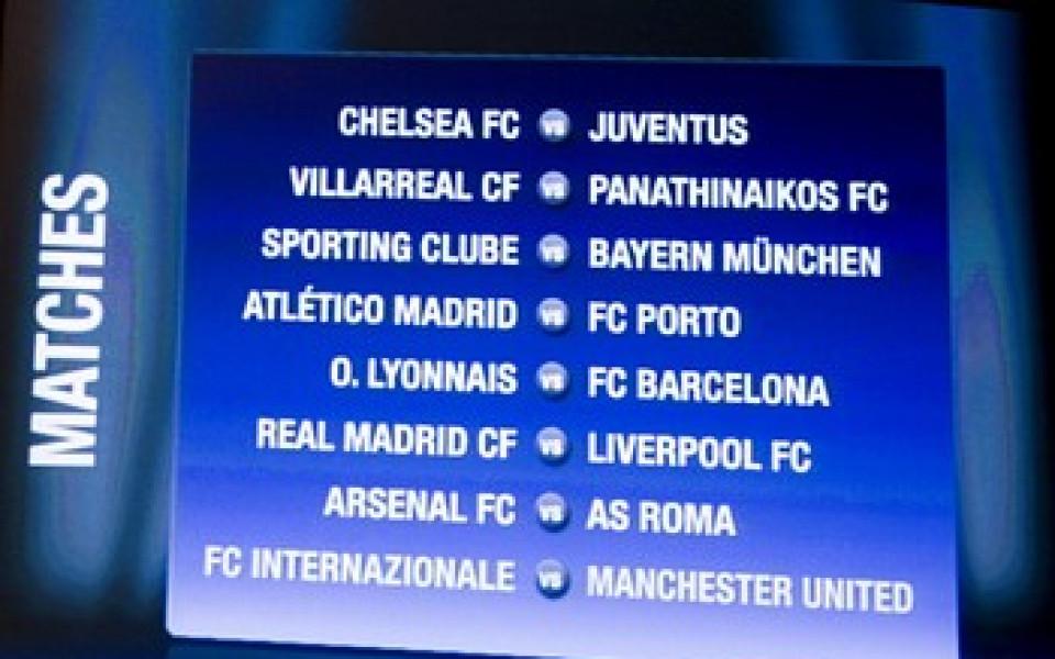 Висшата лига vs. Серия А