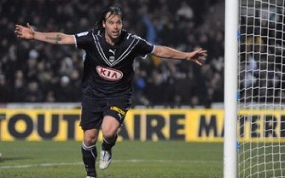 Бордо разгроми ПСЖ в дербито на Лига 1