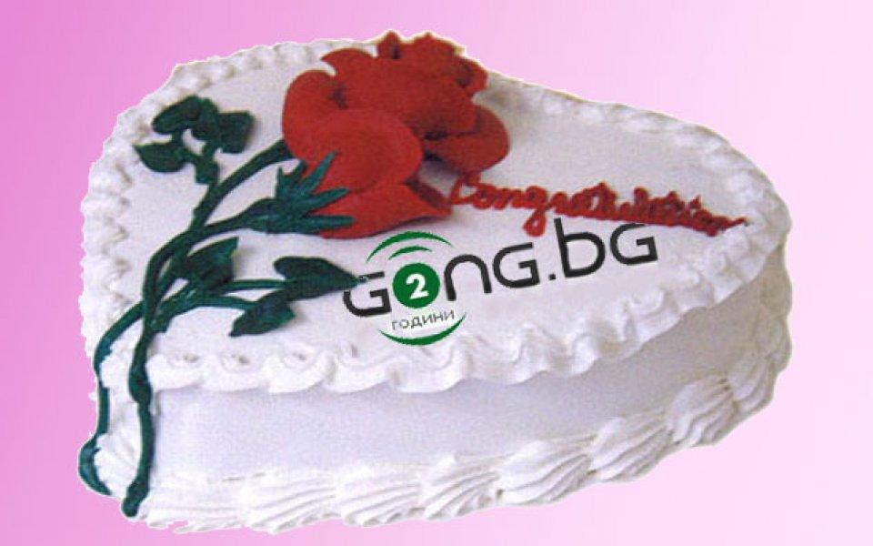 Минаха две години от старта на Gong.bg...