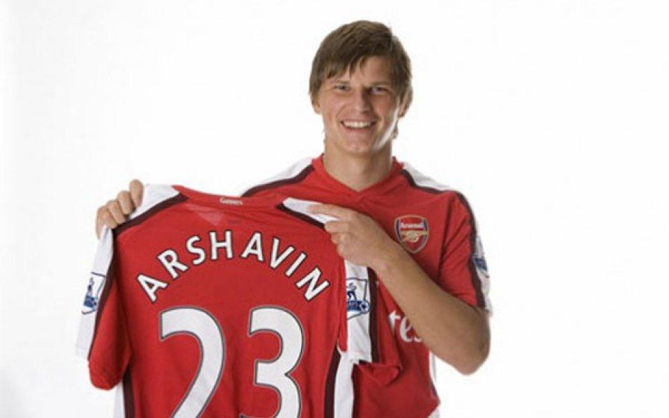 Арсенал представи Аршавин
