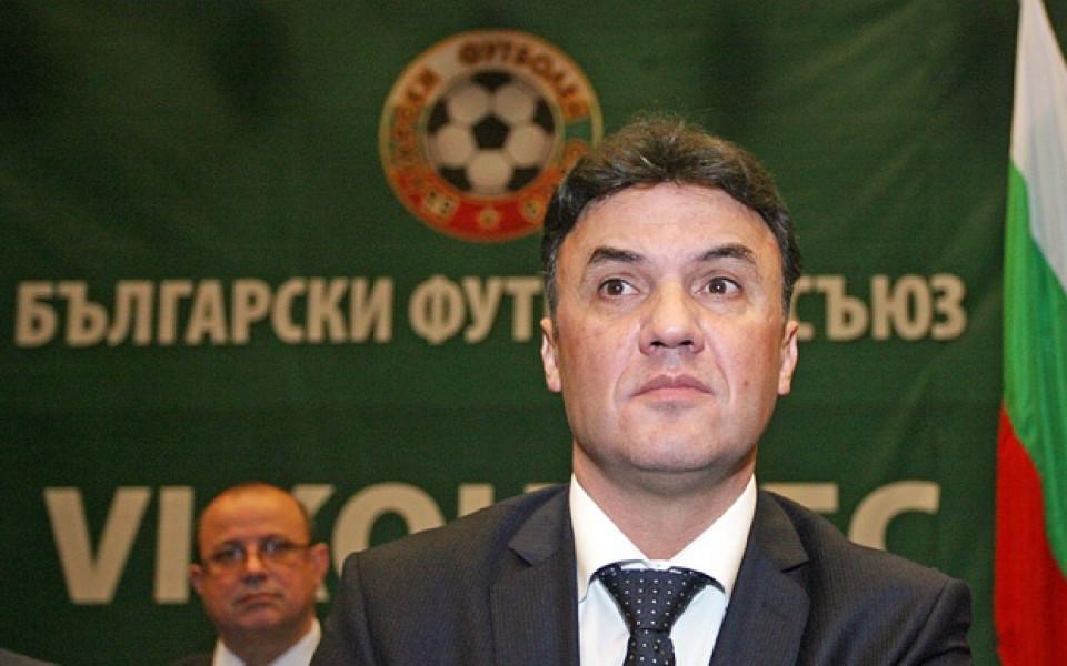 Очаквано: Изпълкомът избра Стоилов и Сираков