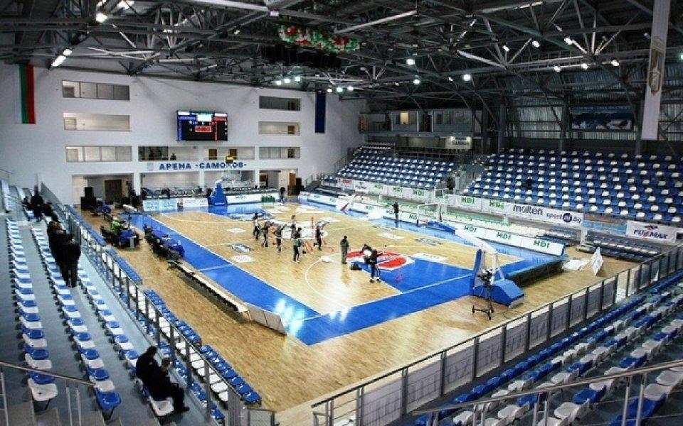 Участниците във финалната четворка вече са в Самоков