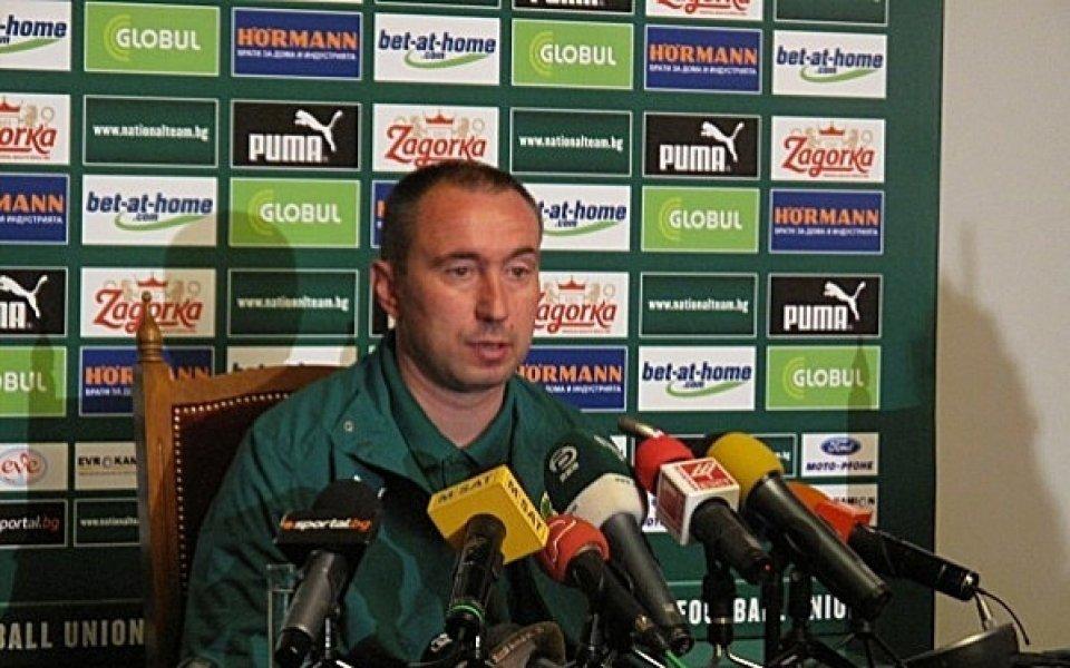 Стоилов решава днес за Божинов