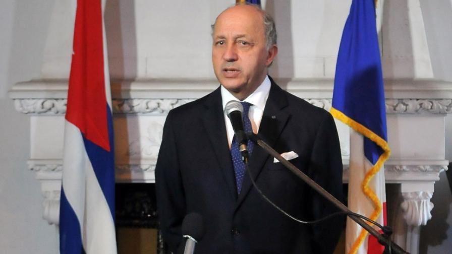 Външният министър на Франция Лоран Фабиюс
