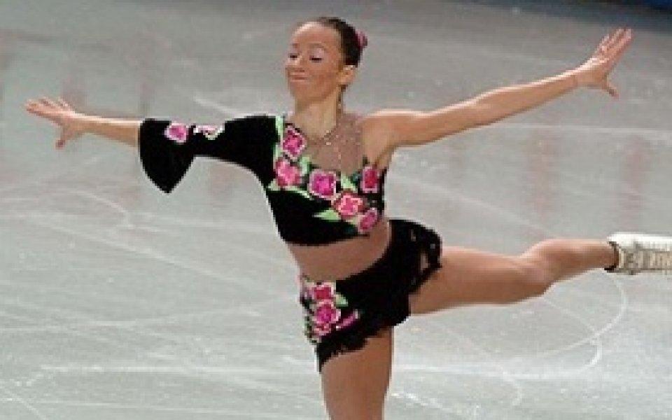 Соня Радева спечели титлата при жените за Купа