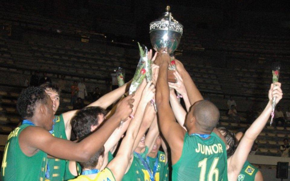 Три мача България – Бразилия в Самоков!