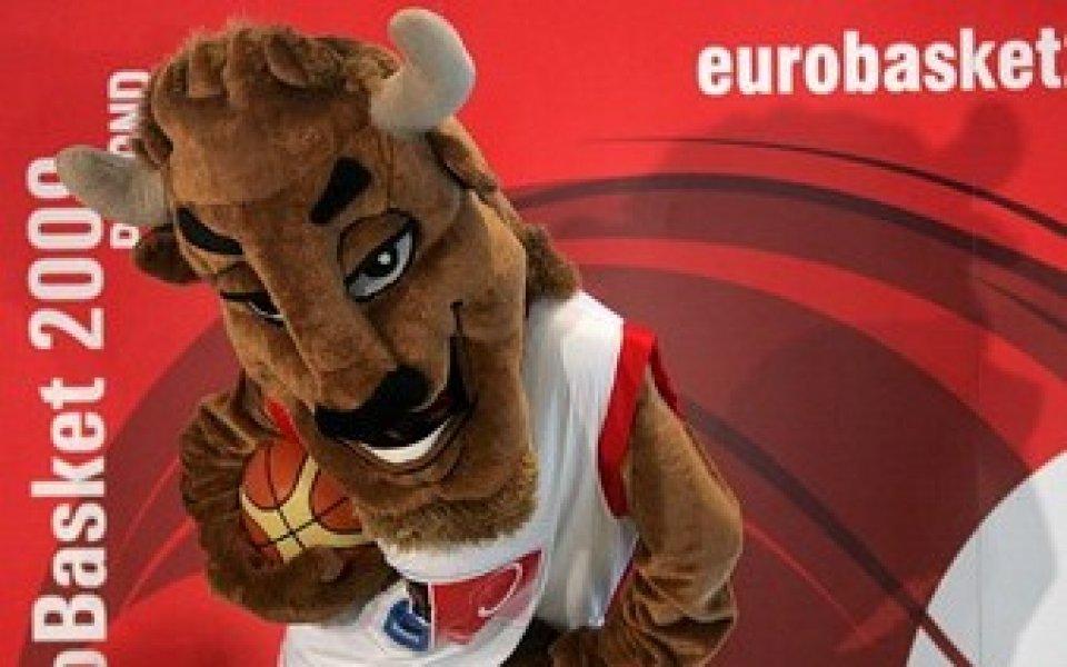 Зубър стана талисман на Евробаскет 2009