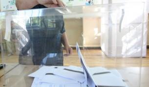 За кого гласуваха сънародниците ни в Турция