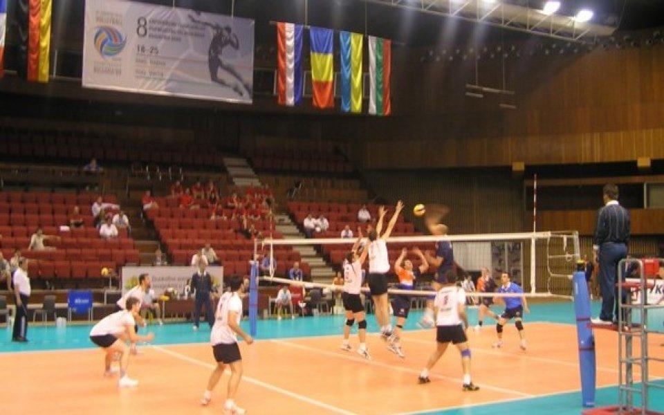 Стартира Европейското първенство по волейбол за полицаи
