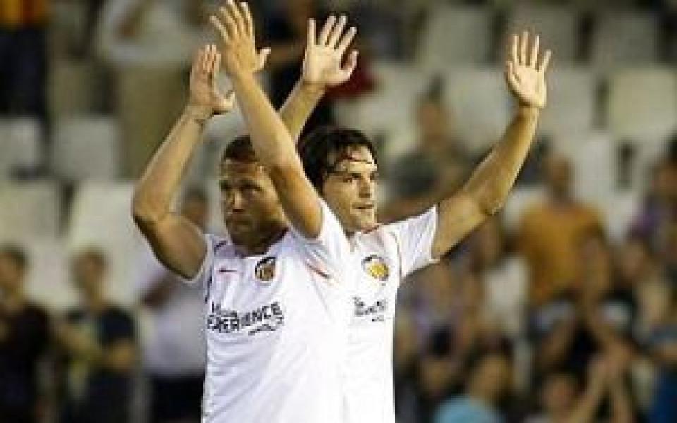 Мориентес и Куро Торес се сбогуваха с Валенсия