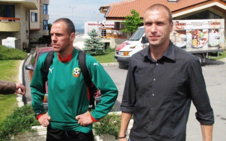 Венков отпадна за мача с Ейре, Пелето все още под въпрос