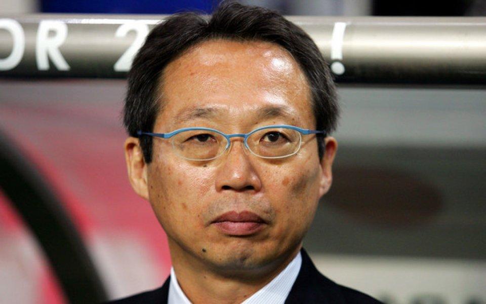 Треньорът на Япония: Свършихме прекрасно работата си