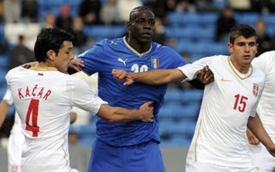 Сърбия изпусна младите италианци на Евро 2009