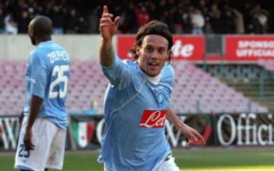 Пожалиха наказаните заради допинг италиански футболисти