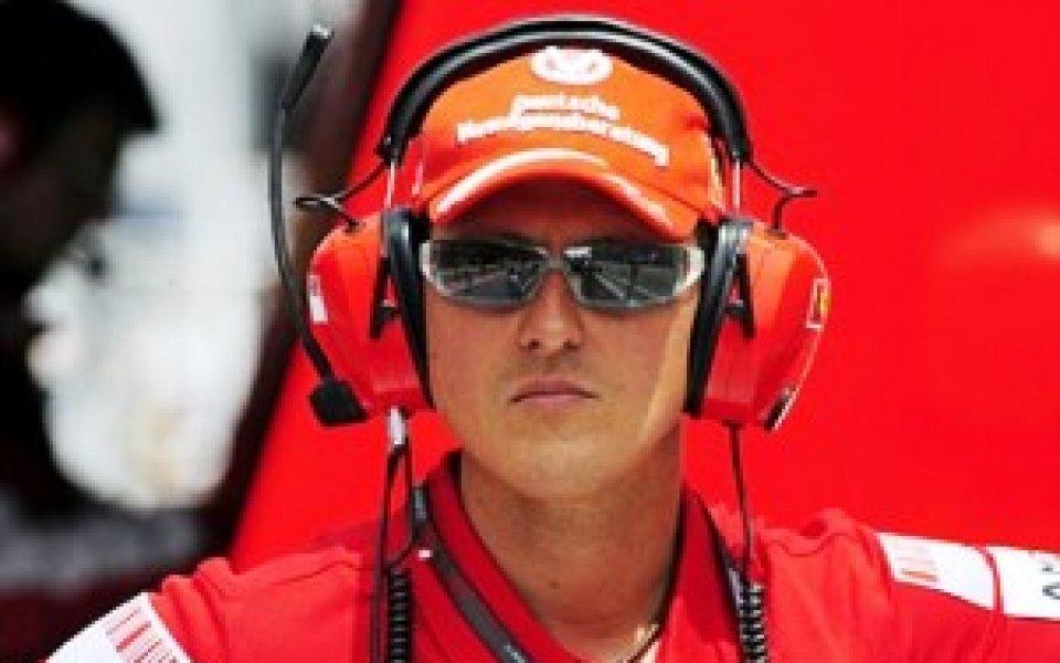 Официално: Шумахер се връща във Формула 1