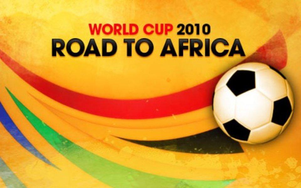 Резултатите от световните квалификации в Зона Европа