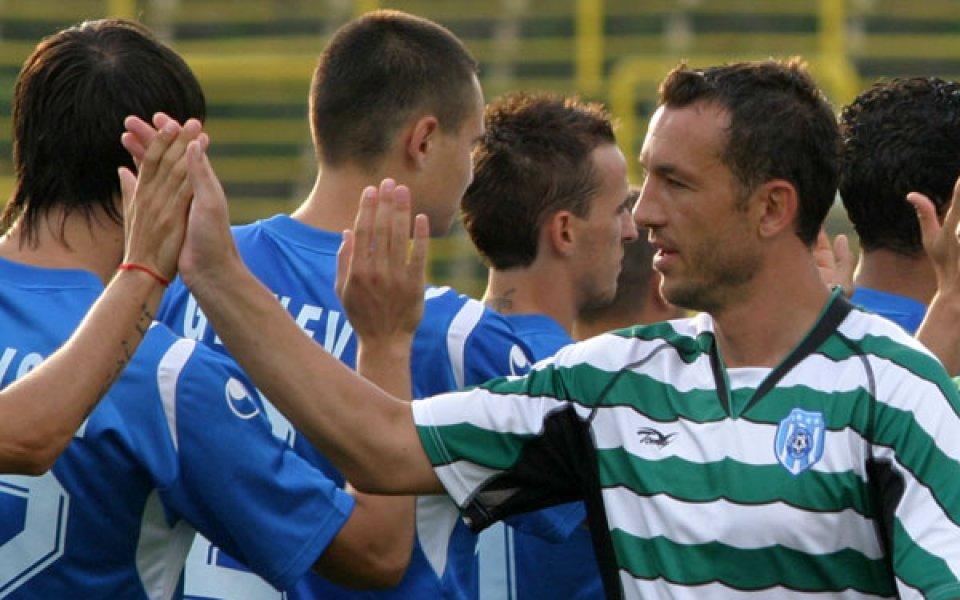 Борносузов и Бачев на линия срещу Славия