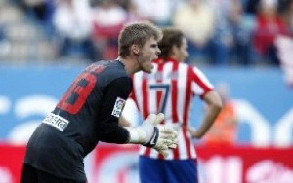 Атлетико Мадрид продължава с черната серия
