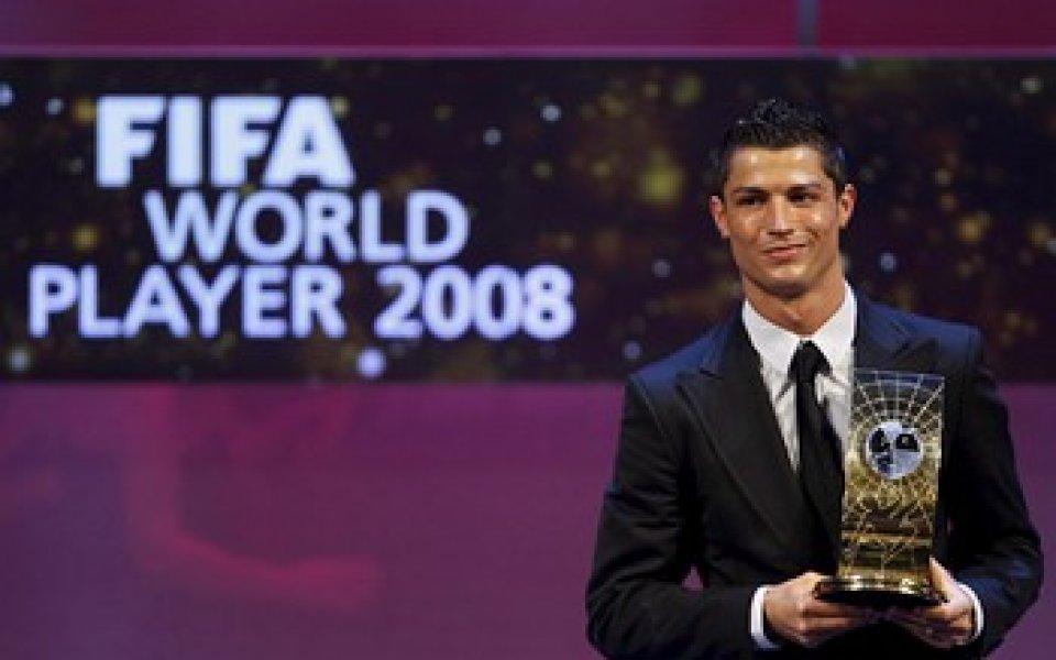 ФИФА обяви номинациите за Играч на годината, без Бербатов