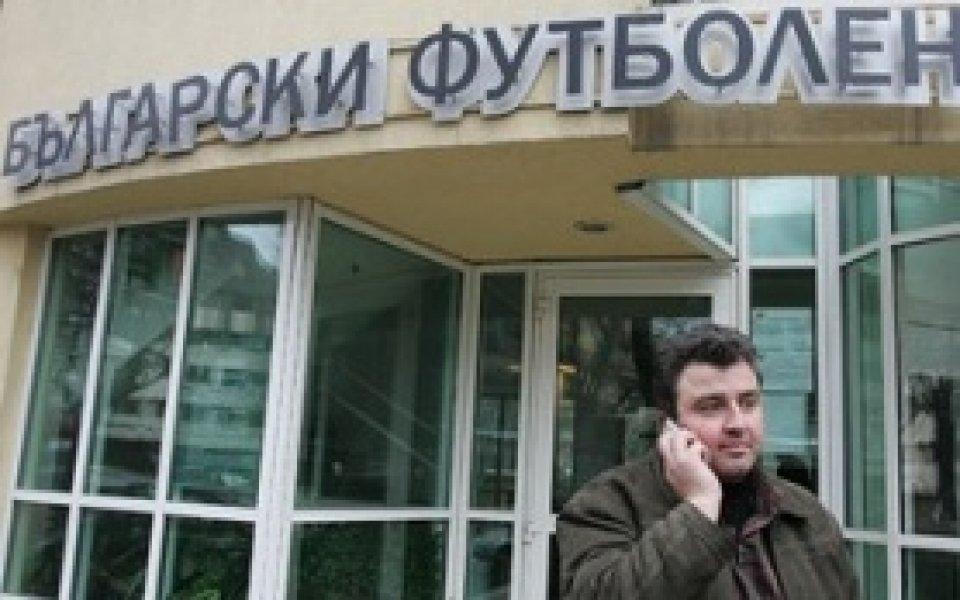 Ивайло Дражев: Феновете на Ботев ме канят да взема отбора