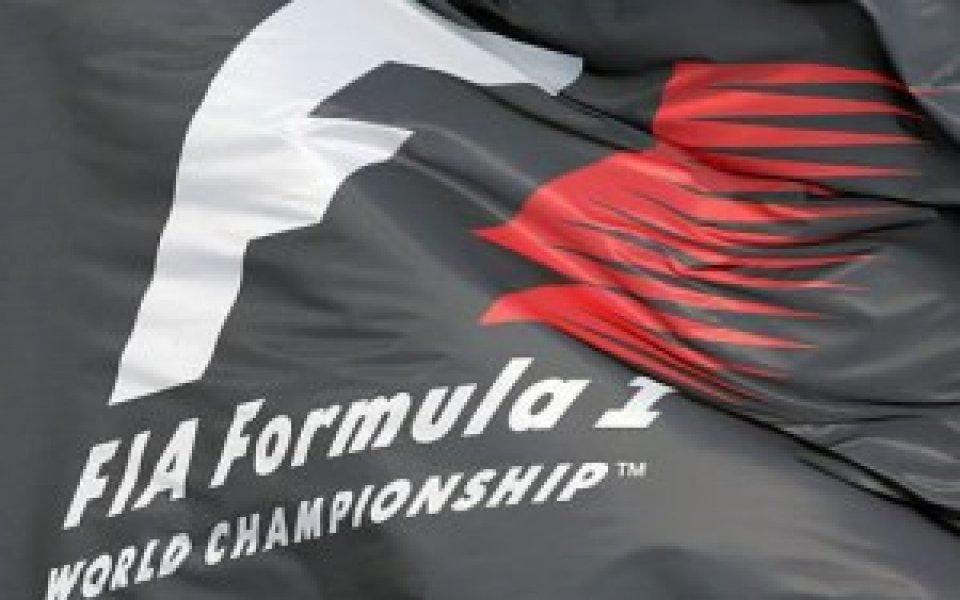 Отборът от Формула 1 Кампос Мета 1 смени името си на Испания Рейсинг